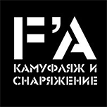 www.kamo-uniforma.ru