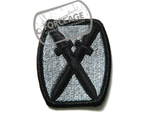 Нашивка 10TH LT/INF DIV foliage (071110)