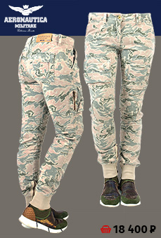 Брюки-карго AER. MILITARE жен. camouflage rosa (PF 692) - 18 400 руб.
