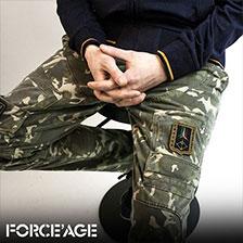 Брюки-карго AER. MILITARE camouflage verde (PF 677) - 16 900 руб.