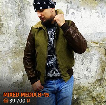 MIXED MEDIA B-15 - 39 700p.