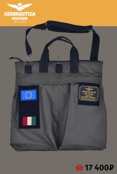Рюкзак-сумка AER. MILITARE fango (BO 957) - 17 400 руб.