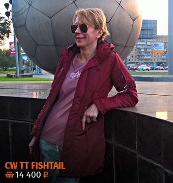 CW TT FISHTAIL. 14 400 pуб.