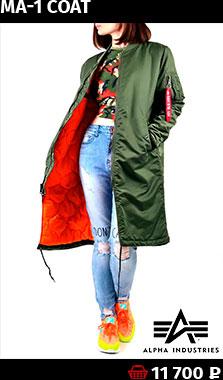 Куртка-бомбер удлинённая ALPHA жен. MA-1 COAT sage green - 11 700 руб.